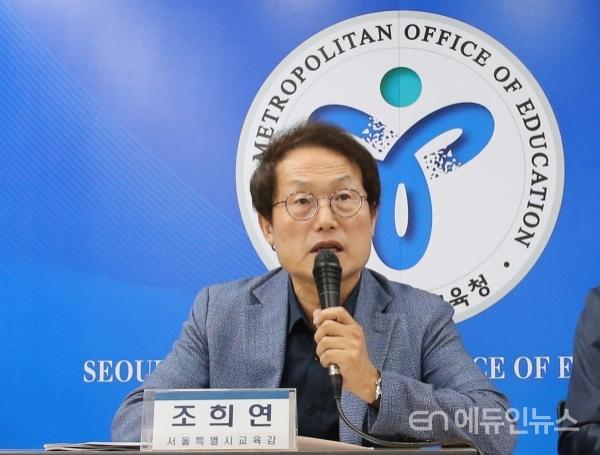 조희연 서울시교육감이 지난 5일 '2020 학생 기초학력 보장방안'을 발표하고 있다. (사진=서울시교육청)