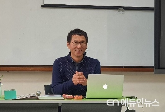 신종우 신한대 교수