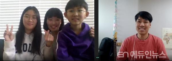 온라인학습방문으로 서로 인사하는 학생, 학부모와 담임 교사.(사진=김재현 교사)