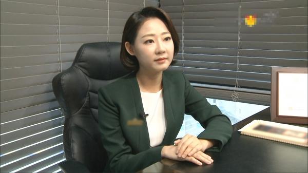 ▲문수정(Susan Moon) 수석 컨설턴트