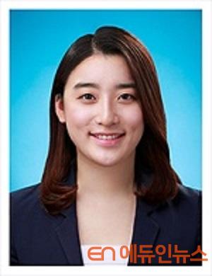 조경아 신한대 대학원 국제개발협력학과 교육콘텐츠개발전공 박사과정