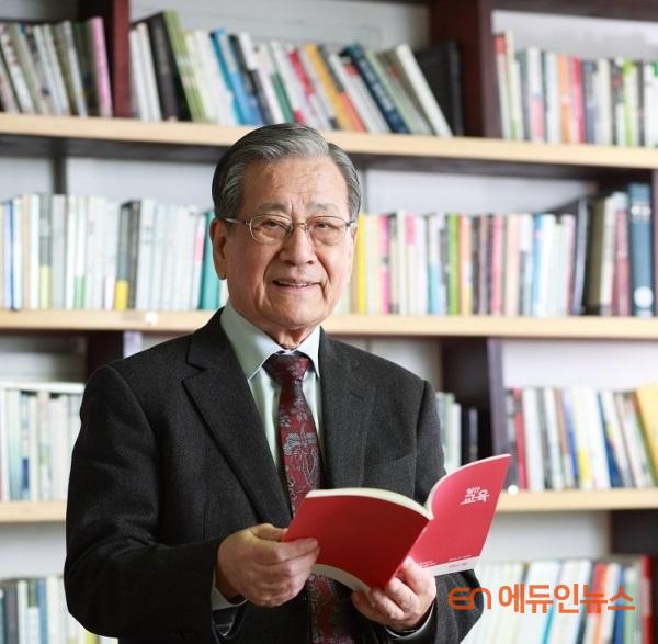 이돈희 에듀인뉴스 발행인/ 서울대 명예교수/ 전 교육부 장관