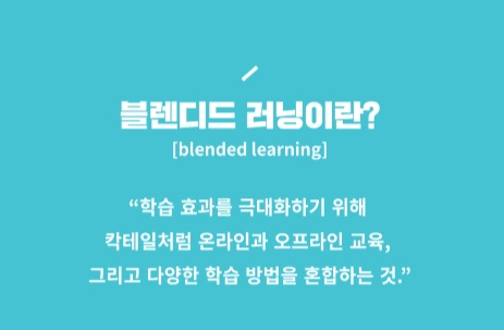 (이미지=https://blog.naver.com/thinkmath_school/221201316998)